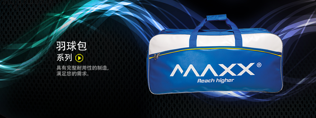 Maxx Racket Bag